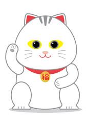 Chinese Lucky Cat; Maneki Neko