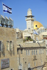 Dome of Al-Aqsa Mosque and the israeli flag, Jerusalem