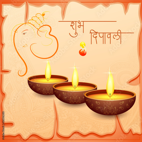 vector illustration of Happy Diwali with diya and Ganesha