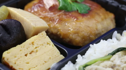 豆腐のハンバーグ弁当