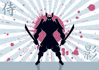 Samurai Background