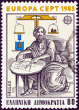 Mathematician and physicist Archimedes of Syracuse (Greece 1983) poster
