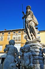 Gorizia, La fontana di Piazza della Vittoria