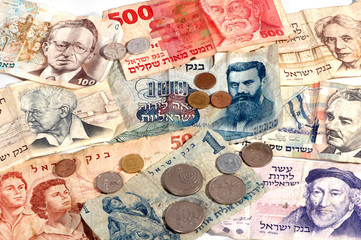Old Israeli Currency
