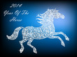 Silver gem horse with text