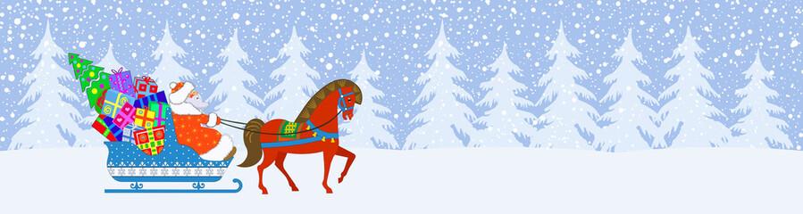 Баннер новогодний. Дед мороз с подарками.