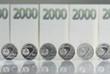 Münzen und Banknoten