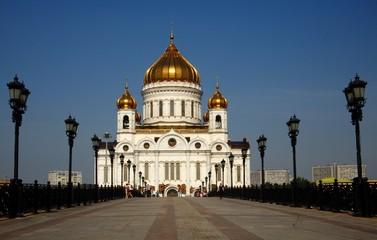 Cattedrale del Cristo Salvatore