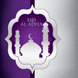Mosque Eid al Adha card in vector format.