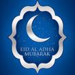 Moon Eid al Adha card in vector format.
