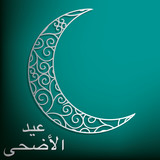 Filigree lace moon Eid al Adha card in vector format. poster