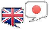 British-Japanese Conversation