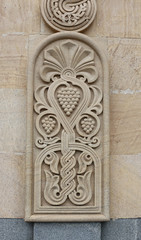 Bas relief with Georgian ornament