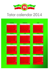 Tatar calendar 2014 Modifiable with weeks numbered