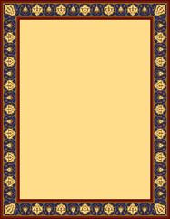 Abadan Arabic Frame Nine