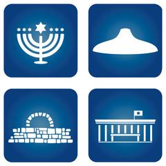 Jerusalem Sightseeing Icon Set