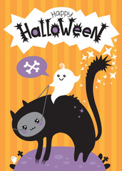 GHOST riding cat on striped background