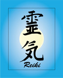 Reiki symbol with background