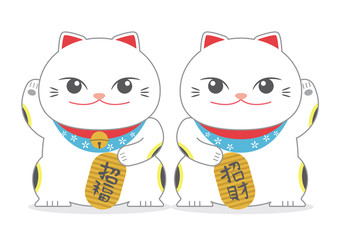 Couple Japan Lucky Cat; Maneki Neko