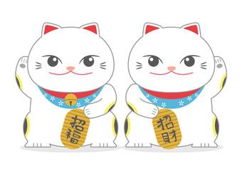 Couple Japan Lucky Cat; Maneki Neko