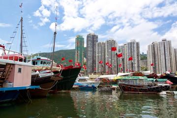 Aberdeen Arbour - Hong Kong