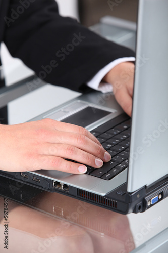 close-up of a computer