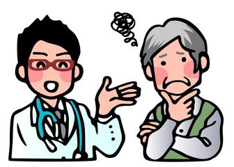 医者のアドバイス