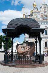 Particolare della chiesa di tutti i santi a Kiev Pechersk Lavra