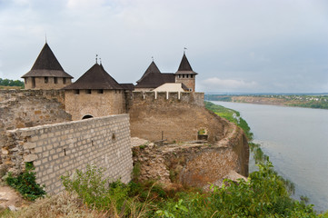 The Khotyn Fortress