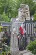 Chopin, Pere Lachaise, Paris, Frankreich