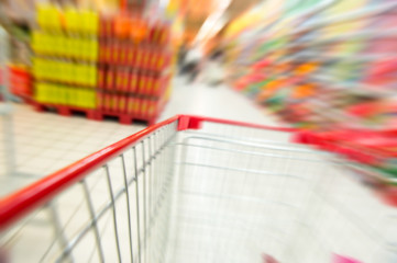 move in the supermarket
