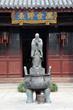 Confucius temple in Shanghai, China