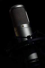 Condenser tube microphone
