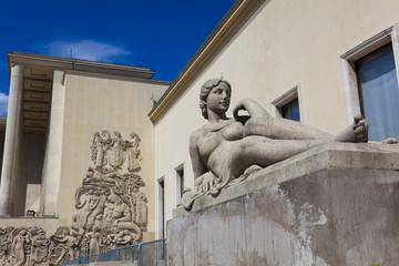 Palais de Tokio, Paris, Ile de France, France