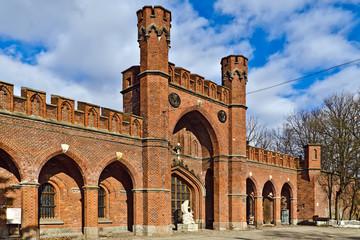 Rossgarten Gate. Kaliningrad (until 1946 Koenigsberg), Russia