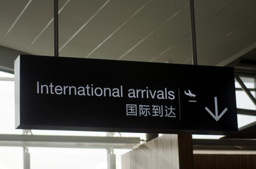 International Arrivals