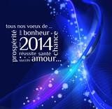 Fototapety Carte de voeux 2014