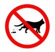 猫 糞害 禁止