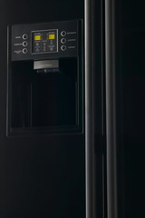 Refrigerator with frontal display