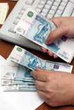 The Russian banknotes in hands