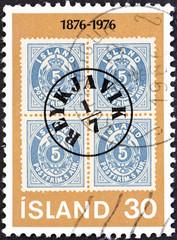 Iceland 5a, stamp with Reykjavik Postmark, 1876 (Iceland 1976)