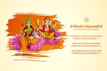 illustration of Goddess Lakshmi and Lord Ganesha in Diwali