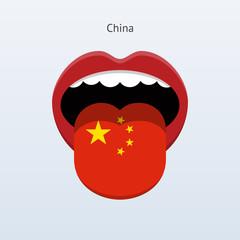 China language. Abstract human tongue.