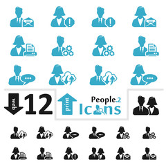 Vector people icon set for web and print part two