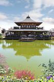 Konya Japanese Garden poster