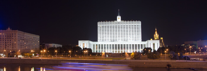 House of Government in Moscow, Russia, at night