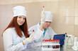 scientific workers  in laboratory