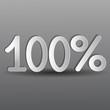 бумажные сто процентов на сером фоне