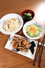 Japanese menu with chicken