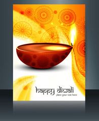 Diwali with beautiful lamps on artistic brochure template design
